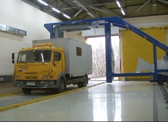 Cargo Inspection System Portal Beta