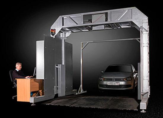 Cargo Inspection System Portal-Auto